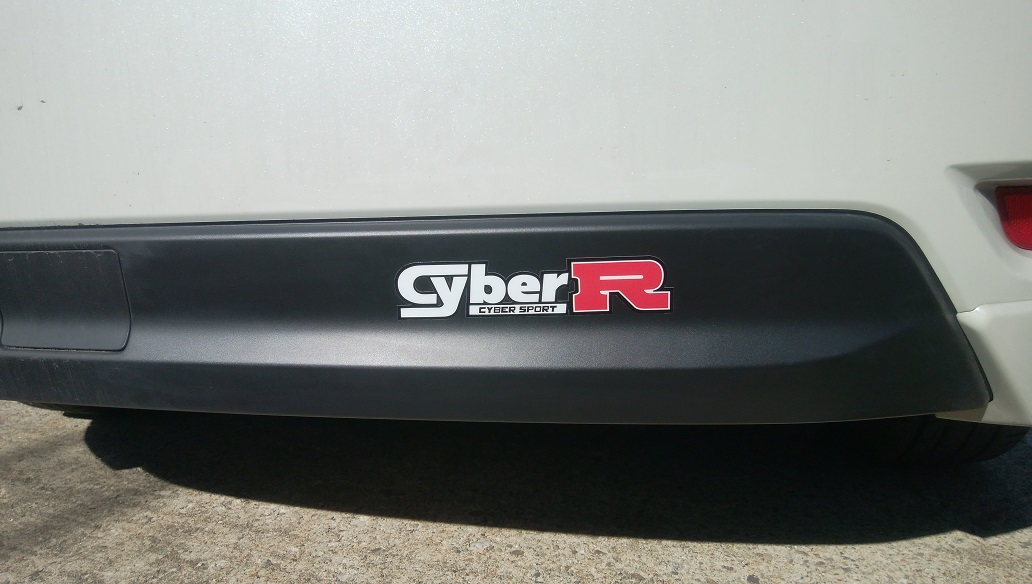 CyberR ステッカー