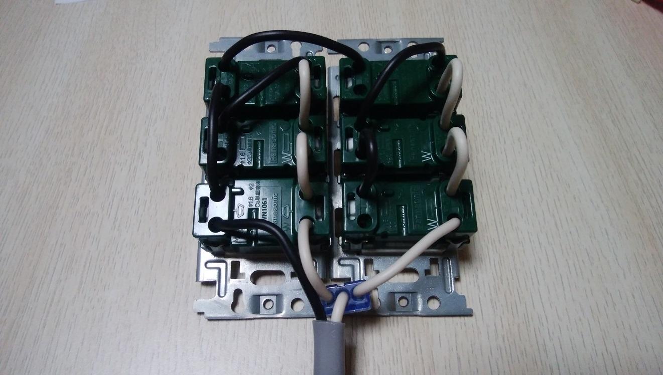 電気の元栓 配線