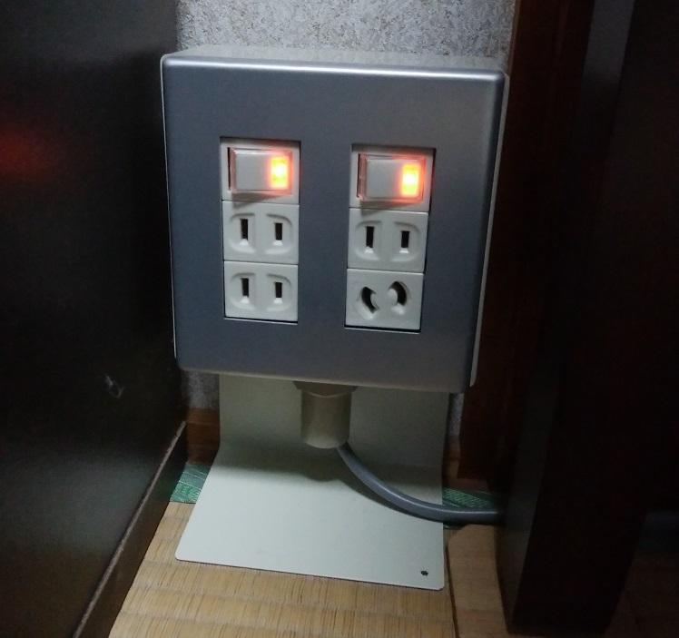 電気の元栓